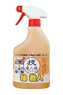 業務用超強力油用洗剤 技・職人魂 油職人