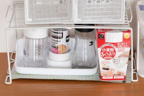 キッチン 調味料 収納 ダイソー