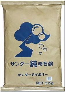 サンダー純粉石鹸 サンダーアイボリー