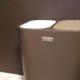 ゴミ箱 分別 スリム