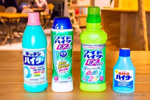 漂白剤 ハイターシリーズ