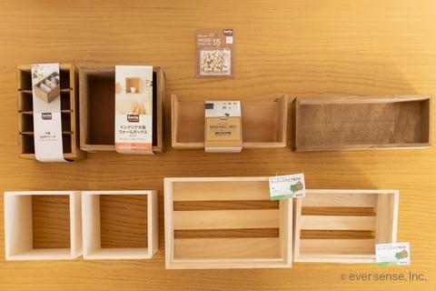 セリア ボックス 収納 木製