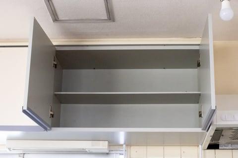 キッチン 吊り戸棚 収納 100均
