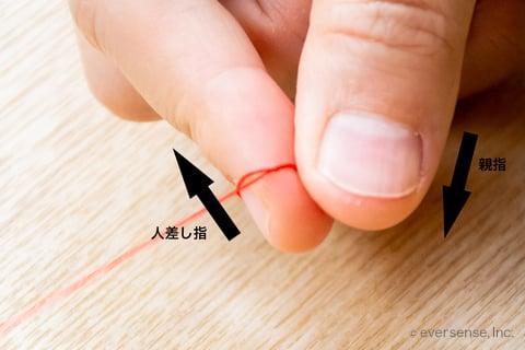 玉止め 玉結び やり方 裁縫