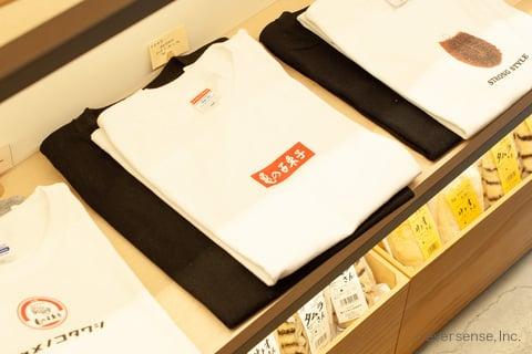 亀の子束子 オリジナルTシャツ