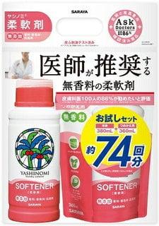 ヤシノミ  柔軟剤