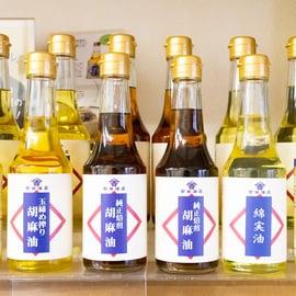 油の酸化とは?腐るの?酸化した油の見分け方は?揚げ油も酸化する?