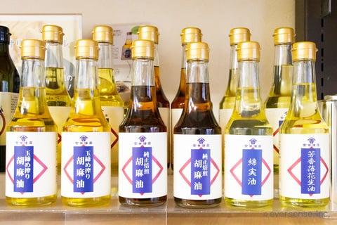 金田油店 油の種類