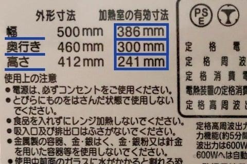 電子レンジ圧力鍋 マイヤー