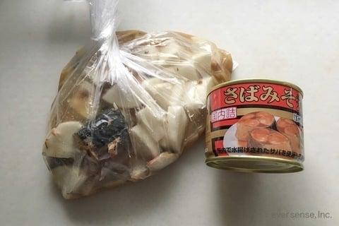 アイラップ さば味噌缶と大根の煮物