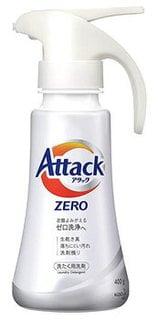 アタックZERO ワンハンド
