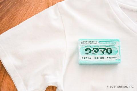 ウタマロせっけん 石鹸 白T