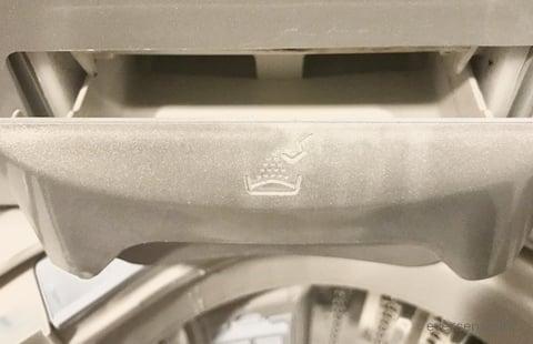 洗濯機 洗剤 柔軟剤 投入口
