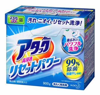 アタック 衣料用洗剤 粉末 高浸透リセットパワー