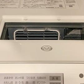 ドラム式洗濯乾燥機 乾燥フィルター 奥