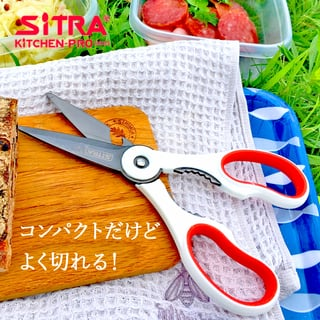 SiTRA キッチンバサミ 3-in-1 コンパクト