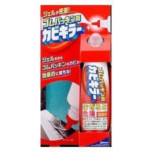 カビキラー カビ取り剤 ゴムパッキン用カビキラー
