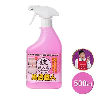 技・職人魂 風呂職人 業務用風呂洗剤