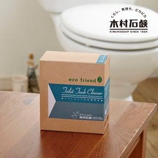 ecofriend+α トイレタンクのお掃除粉