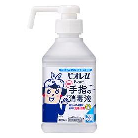 作り方 液 無水 消毒 エタノール
