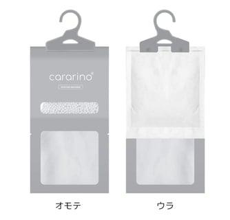 カラリノ』 ej 除湿剤
