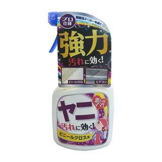 ホームケアシリーズ ヤニ汚れ用 400ml