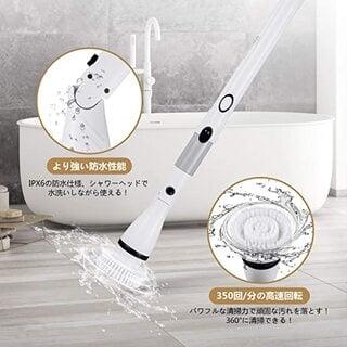 HomGoo 風呂掃除ブラシ バスポリッシャー