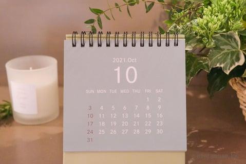 カレンダー 賞味期限