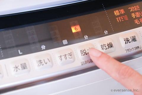 脱水 洗濯機