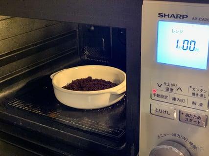 電子レンジ 消臭 コーヒー豆