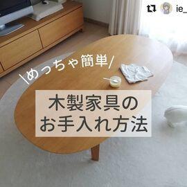 『木製家具のお手入れ』色あせた家具にツヤを復活させる方法とは?