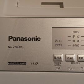 【買ってよかったもの大全】ドラム式洗濯機 Panasonic NA-VX800AL