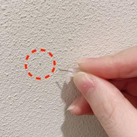 【無印HAUL】「針が細い画鋲」は賃貸でも使えてとっても便利🏠